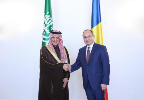 Declarație de presă comună a ministrului afacerilor externe Bogdan Aurescu cu ministrul de stat pentru afaceri externe din Regatul Arabiei Saudite, domnul Adel Bin Ahmed Al-Jubeir