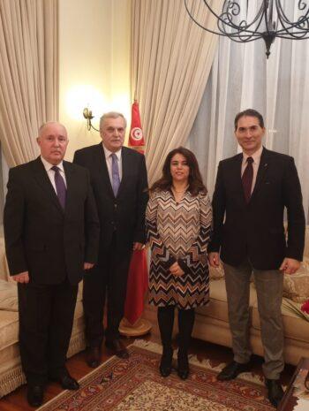 Forum de afaceri româno-tunisian