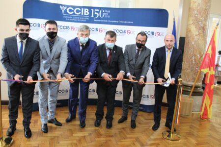 """""""Săptămâna produselor din Republica Macedonia de Nord"""", la Palatul CCIB"""
