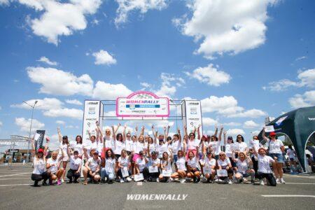 Campionatului Național Women Rally – Bosch Car Service 2021 revine în Capitală cu 56 de maşini la start Etapa a II-a – (6-8 august 2021)