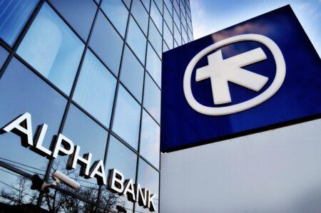 Rezultatele primului semestru pentru Alpha Bank în România reflectă o performanță financiară robustă și o dinamică comercială solidă